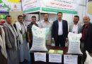 المدير العام التنفيذي في زيارة لمركز البيع المباشر للمؤسسة في المعرض الرمضاني الثاني بالمؤسسة الاقتصادية اليمنية