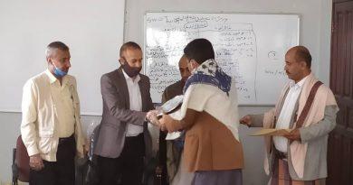 المؤسسة تواصل اختتام فعاليات الحملة التوعية بالاكتفاء الذاتي للمدارس